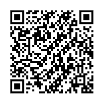 QR link for Against Apion