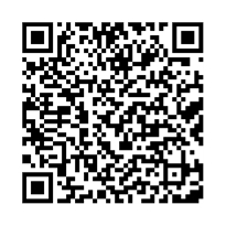 QR link for The Latest Word of Universalism : Thirteen Essays